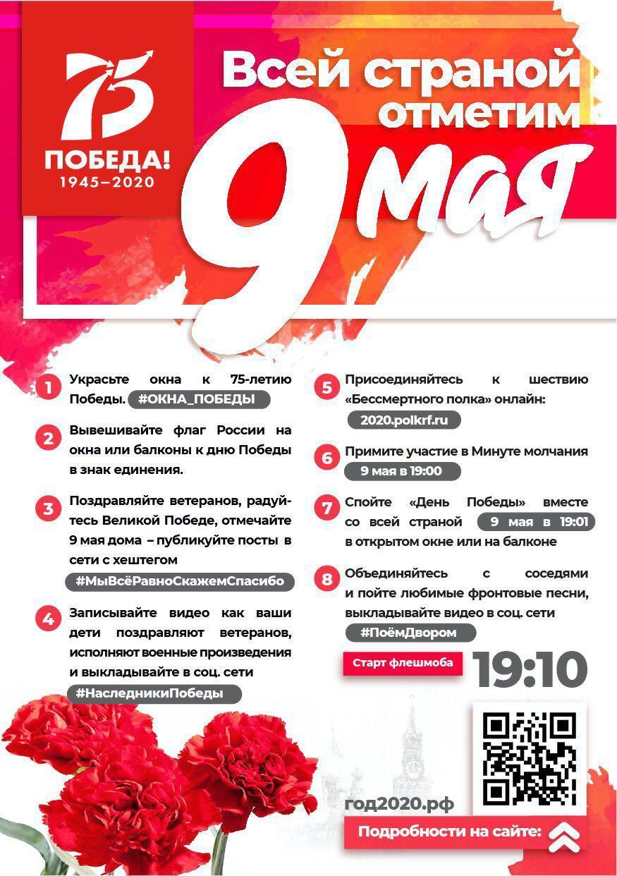 IMG-20200505-WA0002