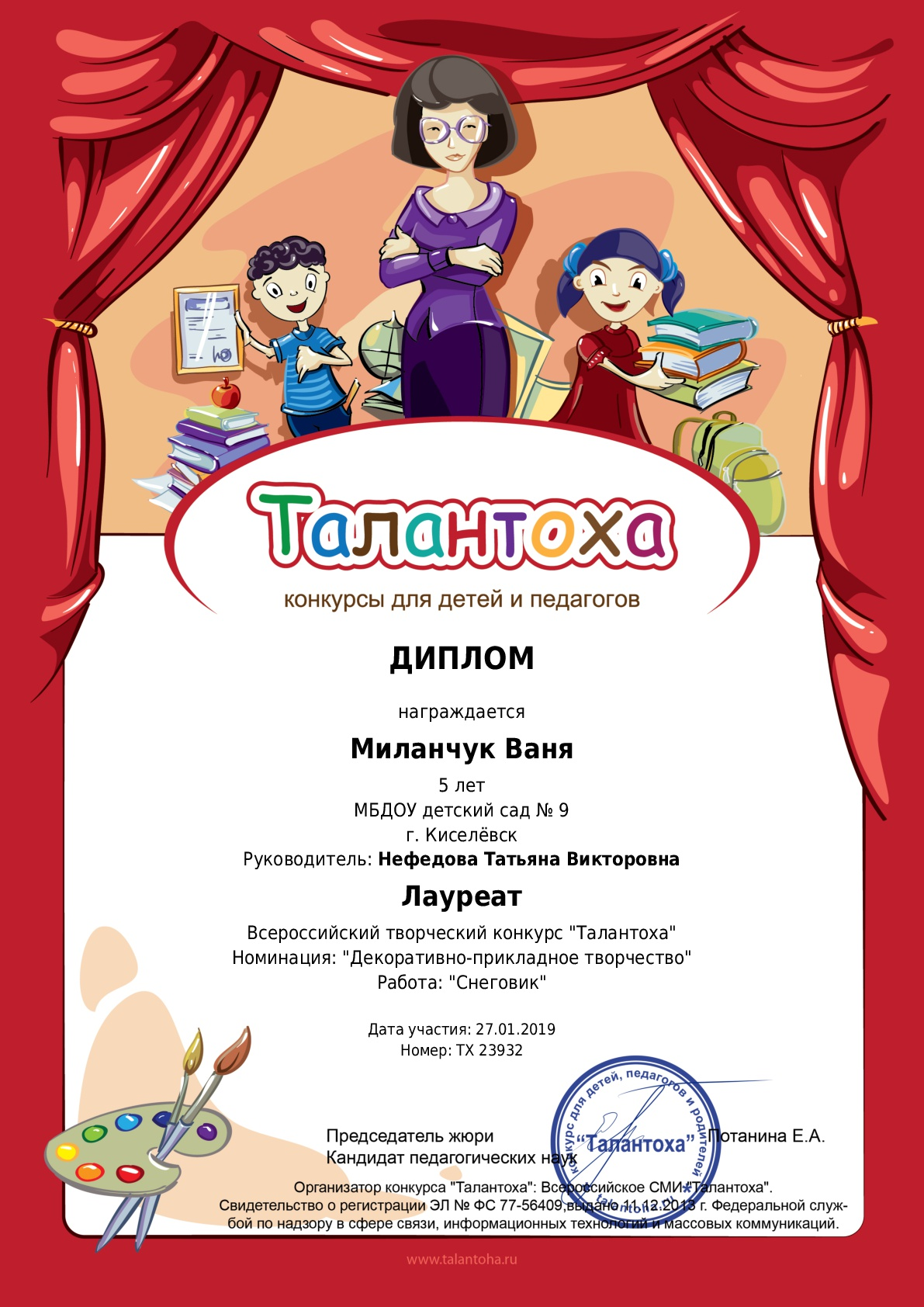 competition_download_certificate-001