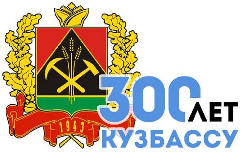 300-let