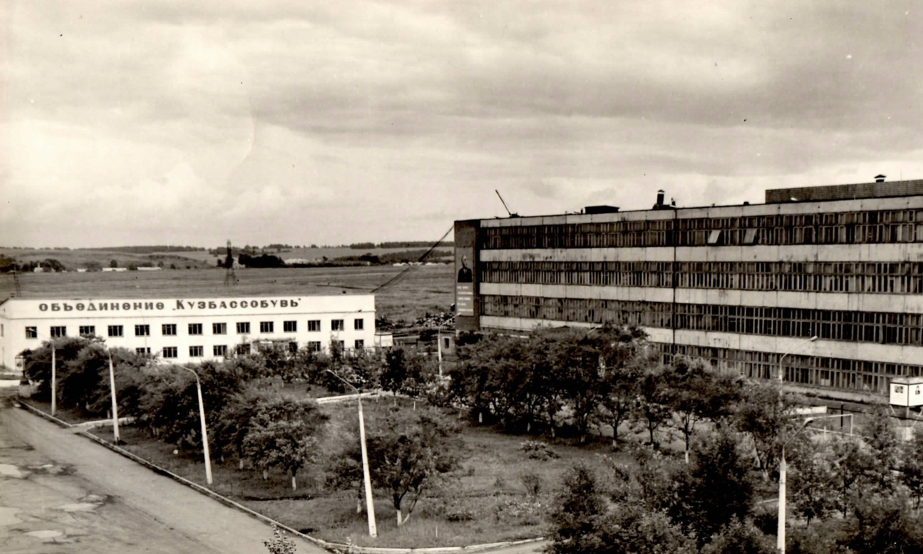 017_obuvnaja_fabrika